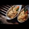 TasteMIGF – Steamed Stuffed Fish Maw